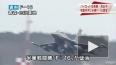 Истребитель ВВС США упал в воду рядом с Курилами у росси...