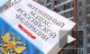 Невнимательная жительница Омска купила квартиру и семерых ее жильцов
