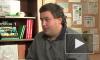 Дмитрий Артамонов: В питерской воде - ртуть и мышьяк