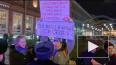 На Невском проспекте организовали пикет солидарности ...