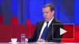 Медведев спрогнозировал незначительный рост реальных ...