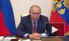 Путин заявил, что военный призыв для выпускников этого года отложат