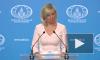 Захарова рассказала о пожелании Помпео Лаврову после Мюнхенской конференции