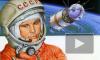 День космонавтики 12 апреля: Президент и простые россияне поздравляют космонавтов с профессиональным праздником
