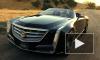 GM в конце июня прекратит сборку Cadillac в Петербурге