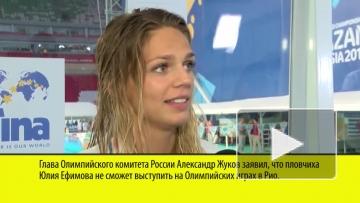 Семь российских пловцов не поедут на Олимпиаду