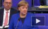 Германия вызвала российского посла на разговор из-за хакерской атаки на Бундестаг