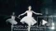 Будущие балерины из Перми сняли видео в поддержку ...