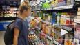 В Германии создали список продуктов и вещей на случай ...