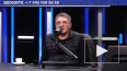 Онищенко оценил фразу доктора Мясникова о коронавирусе ...
