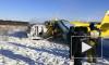 Видео: В Магадане рухнул самолет с пассажирами