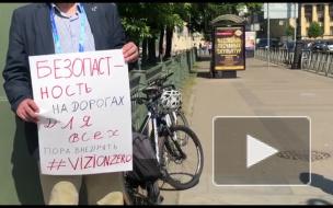 На Троицкой площади прошли одиночные пикеты за безопасность на дорогах