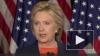 WikiLeaks опубликует документы по выборам президента США