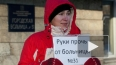 Петербуржцы выйдут защищать 31 больницу, не доверяя ...
