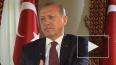 Эрдоган заявил о согласии России с турецким вторжением ...
