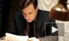 """""""С чего начинается Родина"""": 1, 2 серии вызвали бурный восторг, больше всего радует Евгений Цыганов в главной роли"""