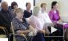 Видео: один из старейших Профсоюзов России отмечает свое столетие