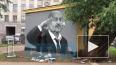 Граффити с Черчесовым предлагают украсить стадион ...
