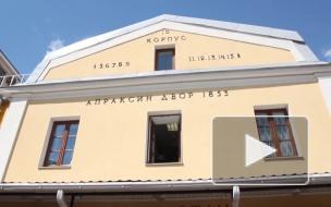 Конкурс на разработку проекта реставрации Апрашки выиграл единственный участник