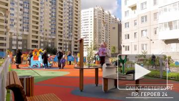 В Красносельском районе благоустроены 45 дворов из ...