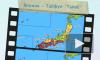 """Синоптики: Тайфун """"Талас"""" от Японии движется к России"""