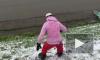 Необычное видео из Кемерово: сноубордист прокатился по набережной