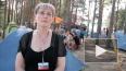 Кандидат на должность губернатора Новгородской области ...
