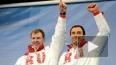 Результаты Олимпиады на 18 февраля