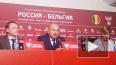 Главный тренер сборной России по футболу прокомментировал ...