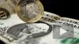 Курс валют от ЦБ РФ: доллар растет, евро падает