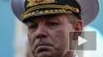 Новости Крыма сегодня: командующий ВМС Украины Гайдук ...