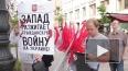 Петербуржцы призывают прекратить бойню на Донбассе