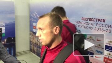 Глушаков: Мне стыдно за чемпионат России