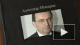 Свердловского губернатора вывели из медикаментозного сна