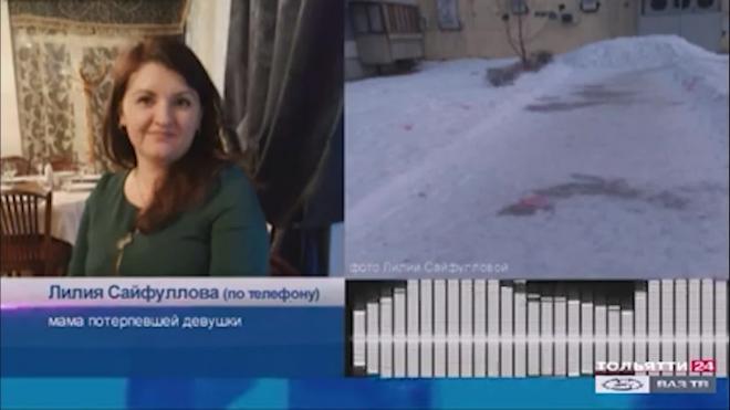 В Тольятти школьники бросили с 8 этажа пакет с кипятком в лицо девушке