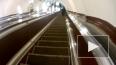 Петербуржец упал на эскалаторе в метро и проломил ...