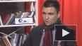 """Климкин заявил о """"реальной опасности"""" сделки России ..."""