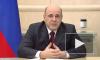 Правительство РФ утвердило отсрочку по страховым взносам для МСП