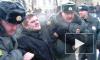 Петербуржцы вышли на площадь задать вопросы полиции
