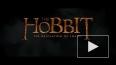 """Опубликован трейлер фильма """"Хоббит: Пустошь Смауга"""""""
