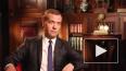 """Медведев: """"Четырехдневная рабочая неделя может наступить ..."""