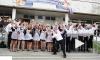 В поселке Калинина отпраздновали последний звонок: среди выпускников - воспитанники ресурсного центра
