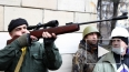 Генпрокуратура Украины: установлены личности снайперов ...