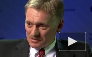 Песков назвал Козака главным по Украине в кремлевской администрации