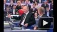 Путин предлагает вернуть частичную выборность губернатор...