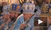 РПЦ приняла в свою юрисдикцию епархию русских церквей Константинополя