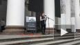 В Петербурге на городских площадках читают поминальные ...