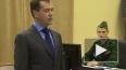 Медведев ответил на Евро-ПРО вводом радиолокационной ...