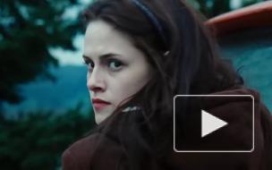 """Режиссер """"Сумерек""""заявила о продолжении вампирской саги"""