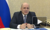 Кабмин выделил 100 млрд рублей на поддержку регионов